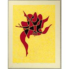 Shinagawa Takumi: Dancing Music No.6 - Artelino