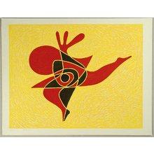Shinagawa Takumi: Dancing Music No.8 - Artelino