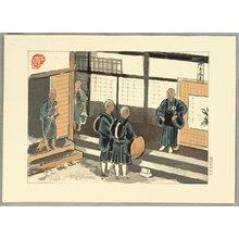 Wada Sanzo: Zen Temple - Artelino