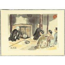 Wada Sanzo: Tea School - Artelino