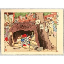 Igawa Sengai: Great Kanto Earthquake - Refuge at Asakusa Kannon - Artelino