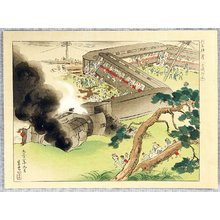 Kondo Shiun: Great Kanto Earthquake - Train Wreck - Artelino