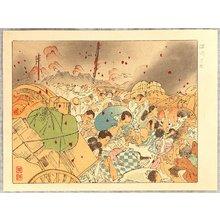 無款: Great Kanto Earthquake - Around Fukagawa - Artelino