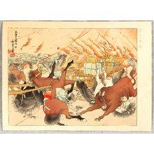 無款: Great Kanto Earthquake - Tragedy of Horses - Artelino