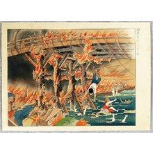 Unknown: Great Kanto Earthquake - Burning Bridge - Artelino
