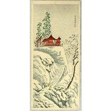 Takahashi Hiroaki: Takahama Inari Shrine - Artelino