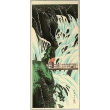 Takahashi Hiroaki: Shirakumo Waterfall - Artelino