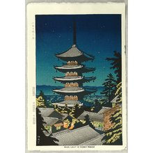 Fujishima Takeji: Moonlight at Yasaka Pagoda - Artelino