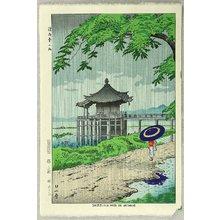 Fujishima Takeji: Drizzling Rain at Ukimido - Artelino
