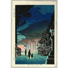 藤島武二: Night Scene of Kasuga Shrine - Artelino