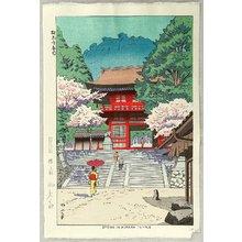 Fujishima Takeji: Spring in Kurama Temple - Artelino
