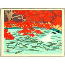 Kusaka Kenji: Fish Farm in Shiga - Artelino