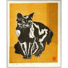 Inoue Toyohisa: Black Cat - Artelino