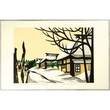 Asai Kiyoshi: Farm House under the Snow - Artelino