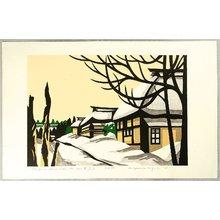 Asai Kiyoshi: Farm House under the Snow - Artelino
