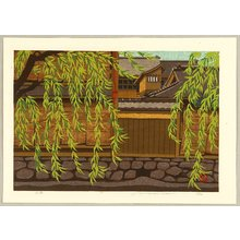 前田政雄: Willow Trees in Shinbashi - Artelino