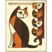 Inagaki Tomoo: Cat Calling Kittens - Artelino