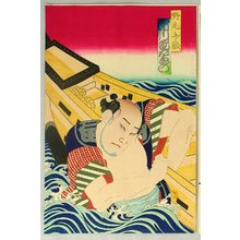 Morikawa Chikashige: On a Boat - Kabuki - Artelino