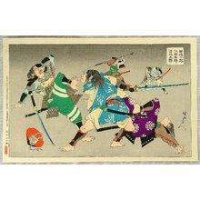 Toyohara Chikanobu: Soga Brothers - Artelino