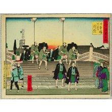 Utagawa Hiroshige III: Kokon Tokyo Meisho - Nihonbashi - Artelino