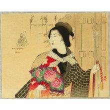 Takeuchi Keishu: Festival Goer. - Artelino