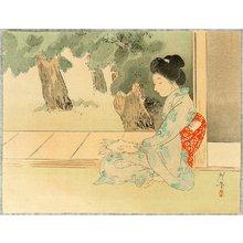 Tsukioka Kogyo: Reading - Artelino