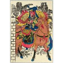 Utagawa Kunitsuna: Chinese Hero - Artelino