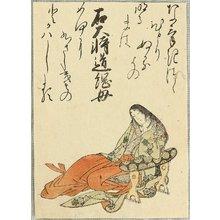 勝川春章: One Hundred Poems by One Hundred Poets - Mother of Michitsuna - Artelino
