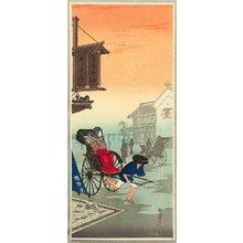 Takahashi Hiroaki: Rickshaw - Artelino