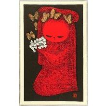 Kawano Kaoru: Girl with flowers - Artelino