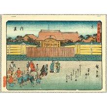 Utagawa Hiroshige: Kyoka Tokaido - Dairi in Kyoto - Artelino