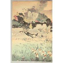 小林清親: Sino-Japanese War - Janhoa Castle - Artelino
