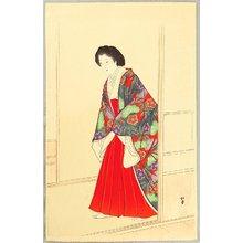 Yukawa Shodo: Red Hakama - Kinko Fuzoku Hyaku Bijin - Artelino