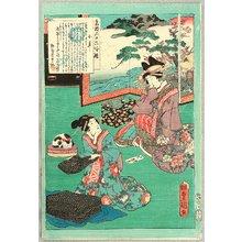 歌川国貞: Beauty Kokuruma and Cat - Artelino