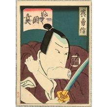 歌川広貞: Kabuki Actor - Fukuoka - Artelino