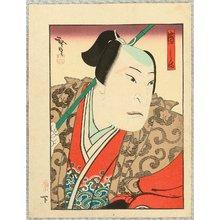 Utagawa Hirosada: Nakamura Utaemon - Kabuki Actor Portrait - Artelino