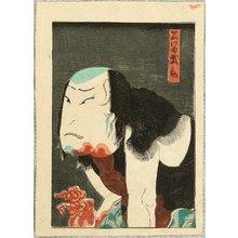 Unknown: Busuke - Kabuki Actor - Artelino