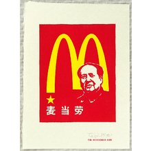 Tom Kristensen: M is for Mao - Artelino