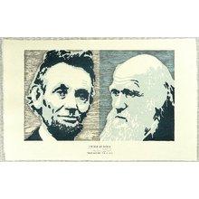Tom Kristensen: Lincoln and Darwin - Artelino