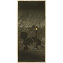 高橋弘明: Sudden Rain - Artelino