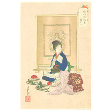 Ogata Gekko: Customs and Manners of Women - Artelino