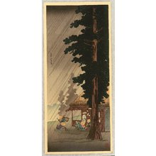 高橋弘明: Evening Shower at Takaido - Artelino