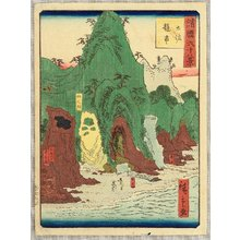 Utagawa Hiroshige III: Sixty-eight Famous Views of Provinces - Tosa - Artelino