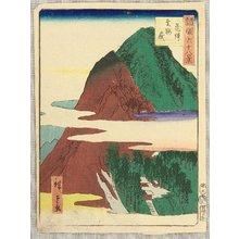 三代目歌川広重: Sixty-eight Famous Views of Provinces - Hizen - Artelino