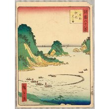 三代目歌川広重: Sixty-eight Famous Views of Provinces - Hiyuuga - Artelino