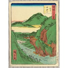 三代目歌川広重: Sixty-eight Famous Views of Provinces - Bichu - Artelino