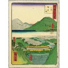Utagawa Hiroshige III: Sixty-eight Famous Views of Provinces - Mikawa - Artelino
