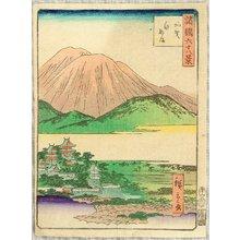 Utagawa Hiroshige III: Sixty-eight Famous Views of Provinces - Kaga - Artelino