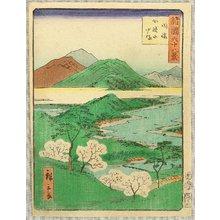 Utagawa Hiroshige III: Sixty-eight Famous Views of Provinces - Inaba - Artelino