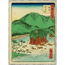 Utagawa Hiroshige III: Sixty-eight Famous Views of Provinces - Echigo - Artelino